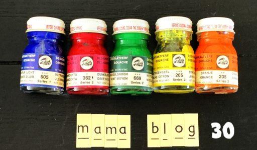 uit de kast komen mama blog 30 niet welkom aan het avondmaal